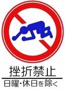 image/kunsanblog-2006-07-09T19:12:09-1.jpg